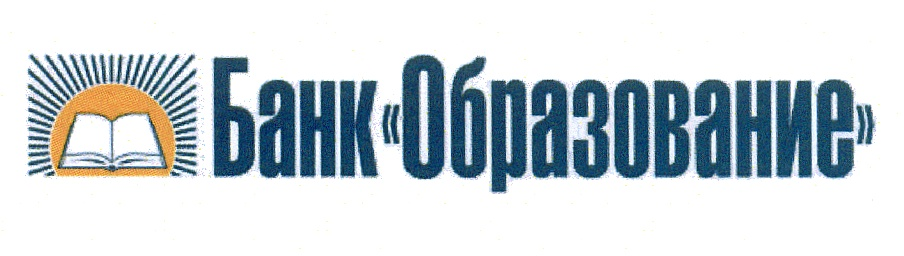 Банк россии ценные бумаги консультант плюс
