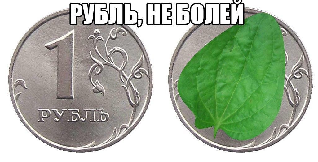 рубль крепнет цены не падают поле: НОМЕР